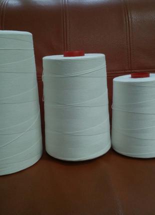 Нитка мешкозашивочная 1кг для стационарных машин Турция