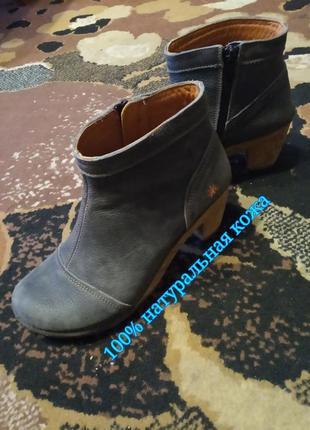 Серо синие кожаные осенние ботинки на деревянной подошве