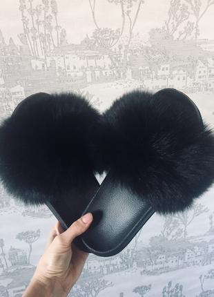Тапки тапули тапочки с мехом чёрные шлёпанцы