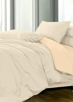 """Элитное постельное белье, комплект """"Беж микс"""", 100% сатин-люкс"""