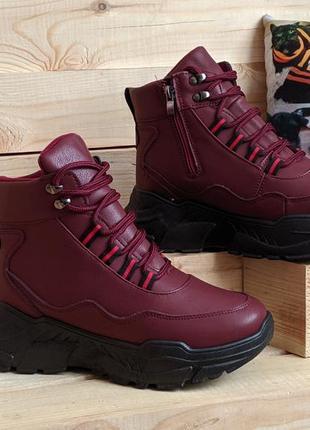 Шикарный винный цвет женские ботинки
