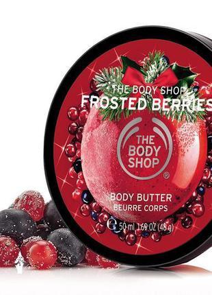 Крем масло для тела the body shop !!!