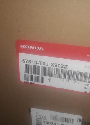 Дверь задняя правая Honda CR-V 4 67510T0JX90ZZ