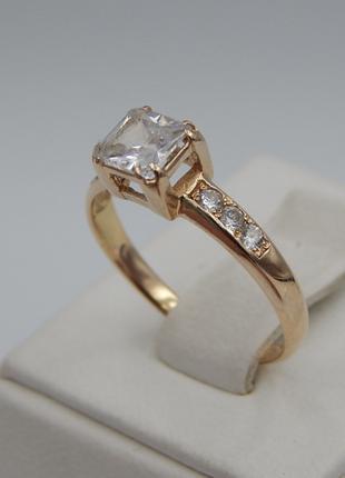 Классное золотое кольцо