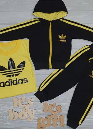 Спортивный костюм тройка для маленьких модников
