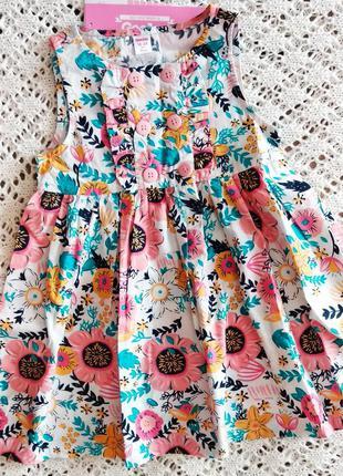 Платье глория джинс 18-24мес