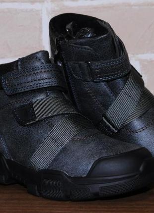 Демисезонная обувь, детские ботинки, полусапожки, флисовые, серые