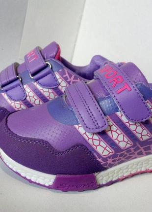 Кроссовки детские, обувь спортивная,  для девочки, детская обувь,