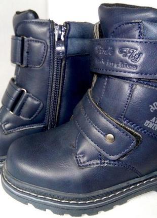 Зимние детские ботинки на мальчика, полусапожки на меху, зимняя