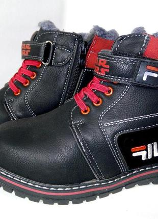 Ботинки, дутики, сапожки детские, для мальчика, зимняя обувь, ...