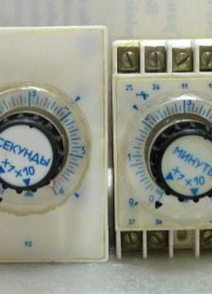 Релє часу ВС-33-1УХЛ4 ВС-33-2УХЛ4 секунди хвилини 110 Вольт