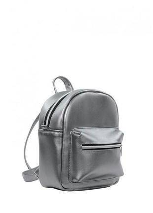 Женский рюкзак sambag brix sssp