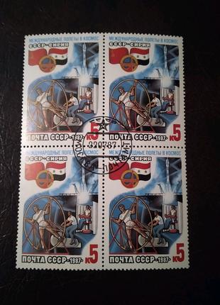 Марка сцепка СССР 1987 г. Гашеная.