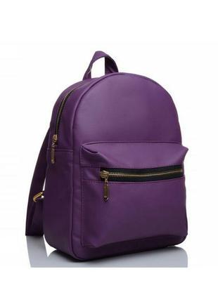 Женский рюкзак sambag brix msg фиолет