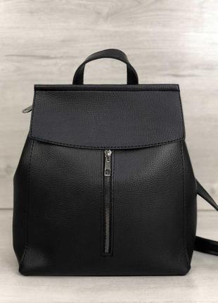 Чёрный городской рюкзак с молнией , сумка-рюкзак,5 цветов