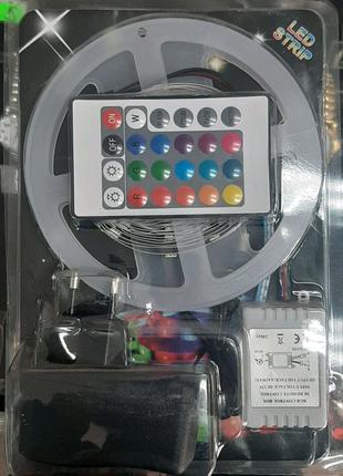Светодиодная лента RGB 5050 с пультом и блоком питания 5 м