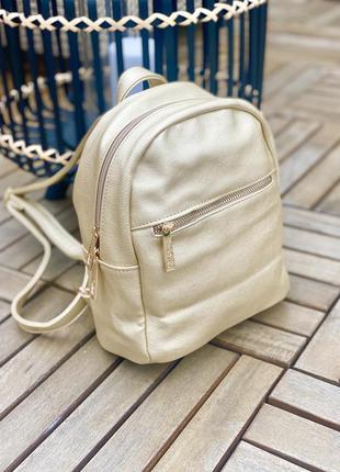 Золотистый мини-рюкзак voila