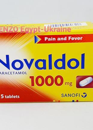 Novaldol от головной боли Египет