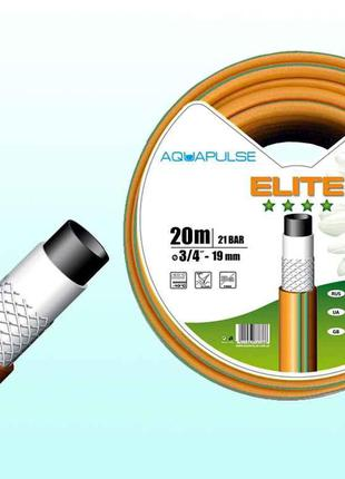"Шланг 3/4"" Aquapulse Elite 20 м"