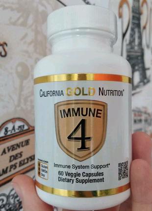 Комплекс витаминов С, Д, цинк и селен для укрепления иммунитета