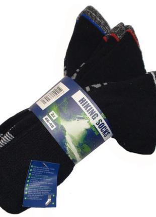 Набор 3 пары махровые антибактериальные носки мужские германия...