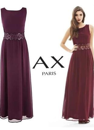 Вечернее выпускное макси платье сукня ax paris бордо винный ма...