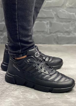 Мужские элитные кроссовки кэлвин кляйн натуральная кожа 40-45 р.