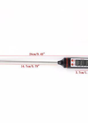 Электронный термометр кухонный -50 °C ~ + 300 °C