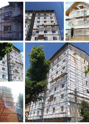 Аренда строительных лесов!!