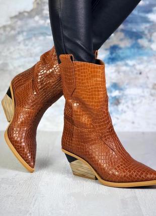 ❤ женские коричневые  демисезонные осенние кожаные ботинки сап...