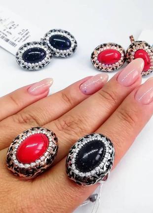Серебряное кольцо с кораллом, авантюрином, эмалью, 925, серебро