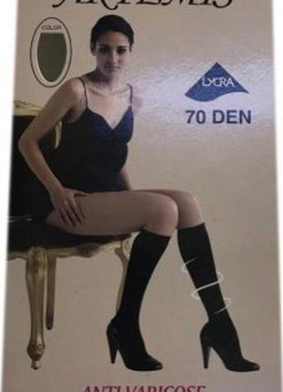 Компрессионные Гольфы ARTEMIS 70den / Черный