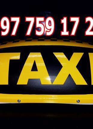 Шашка для такси Европейка