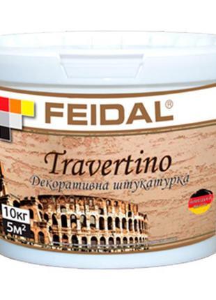 Штукатурка Feidal Travertino 10 кг