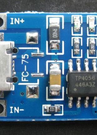 TP4056 модуль зарядки Li-ion аккумуляторів microUSB