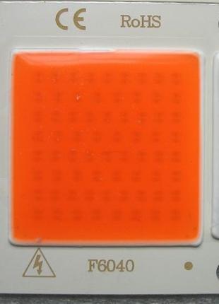 Повноспектрова фітолампа з led матрицею 30 Ватт 220 Вольт