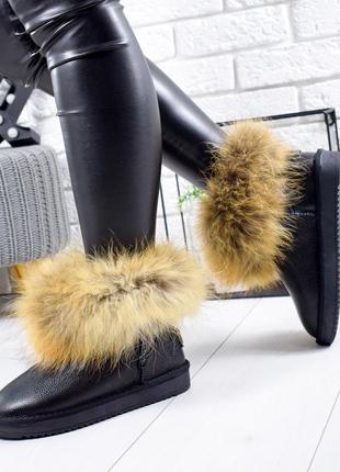 ❤ женские черные зимние кожаные низкие угги ugg ботинки сапоги...