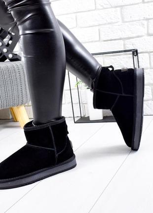 ❤ женские черные низкие зимние замшевые угги ugg ботинки сапог...