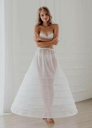7колец подъюбник для пышности убрать длину форма платья