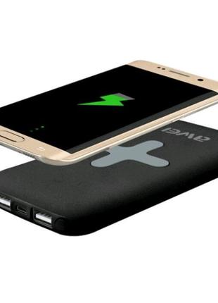 Power Bank Awei P98K с беспроводной зарядкой Внешний аккумулятор