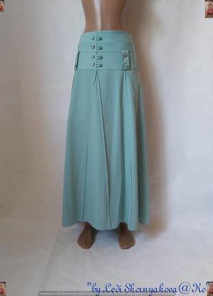 Новая юбка в пол/длинная юбка красивого сочного мятного/бирюзо...