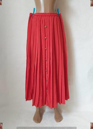 Фирменная wallis юбка в пол плиссе/длинная юбка сочного красно...
