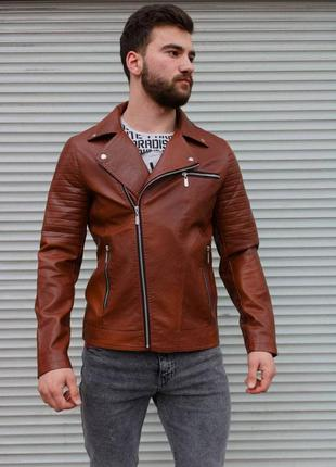 Косуха мужская коричневая, кожаная куртка,коричневый цвет.