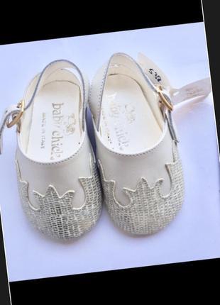 Стоили 1500  baby chick нарядные сандали босоножки серебряные