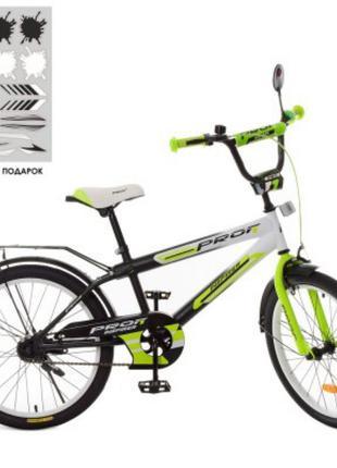 Велосипед  Детский PROFI 20Д.