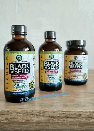Amazing Herbs, Черное семя, на 100% масло черного тмина, 120 мл