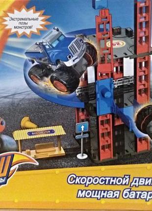 """Парковка LF7788-2 """"ВСПЫШ"""", гараж, трек, машины, машинки, гонки"""