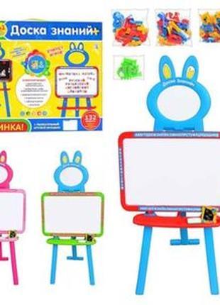 Мольберт детский напольный доска для рисования магнитная