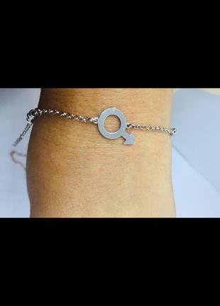На подарок день валентина парный серебряный браслет влюбленных...