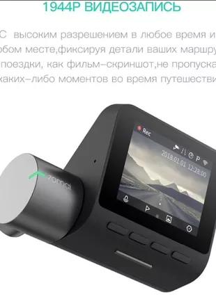 Xiaomi 70mai Smart Dash Cam Pro Рус Видеорегистратор Відеореєстра
